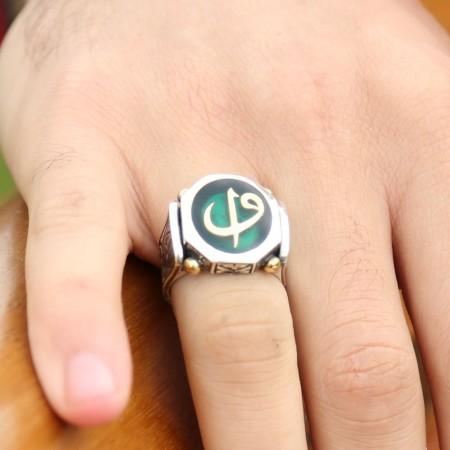 Tesbihane - 925 Ayar Gümüş Yeşil Mine Üzerine Elif Vav Harfli Yüzük