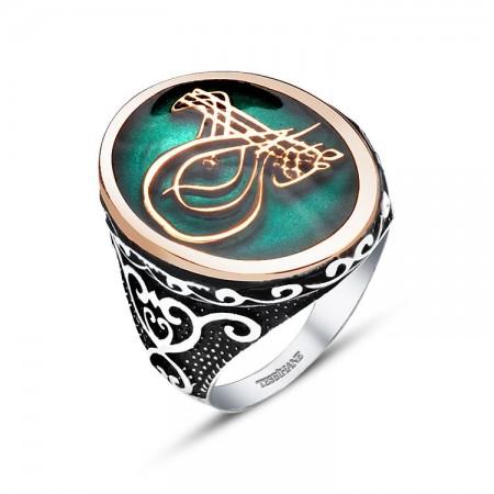 Tesbihane - 925 Ayar Gümüş Yeşil Mine Üzerine Tuğra Tasarım Yüzük