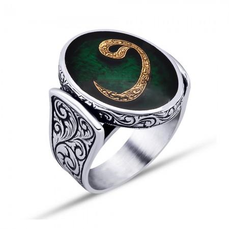 Tesbihane - 925 Ayar Gümüş Yeşil Mine Üzerine Vav Harfli Oval Yüzük