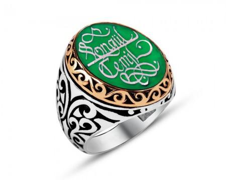 Tesbihane - 925 Ayar Gümüş Yeşil Mineli İsim Yazılı Yüzük