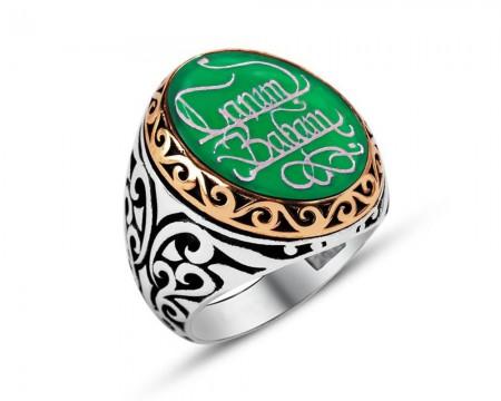 Tesbihane - 925 Ayar Gümüş Yeşil Mineli Kişiye Özel Yüzük
