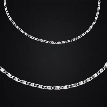 Tesbihane - 925 Ayar Gümüş Zincir (Model-9)