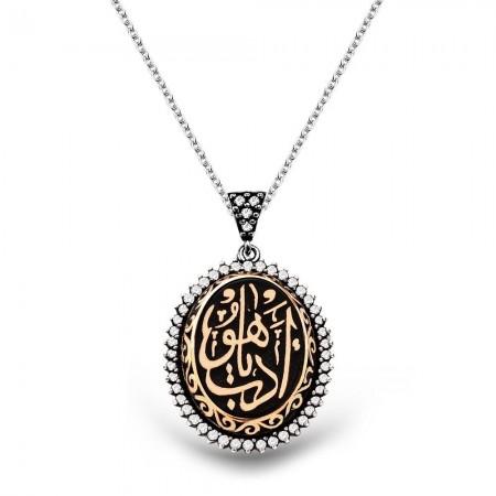 - 925 Ayar Gümüş Zirkon Taşlı Edeb Ya Hu Yazılı Kolye