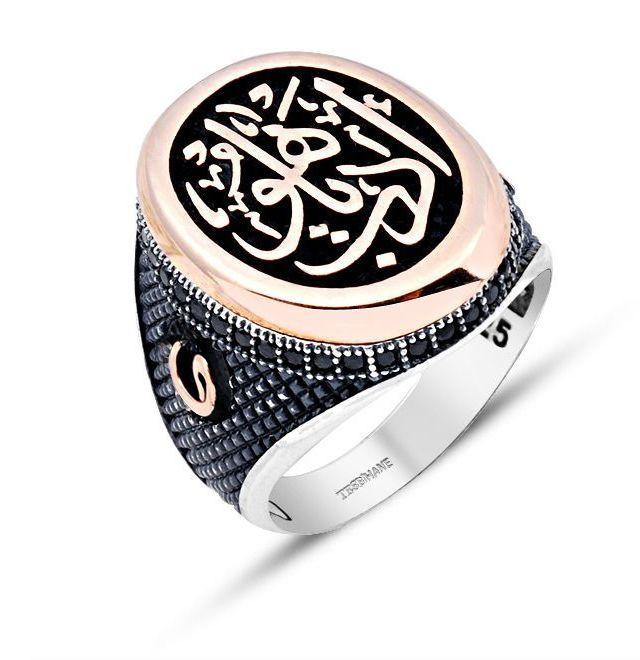 925 Ayar Gümüş Zirkon Taşlı Edeb Ya Hu Yüzük