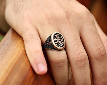 - 925 Ayar Gümüş Zirkon Taşlı Edeb Ya Hu Yüzük
