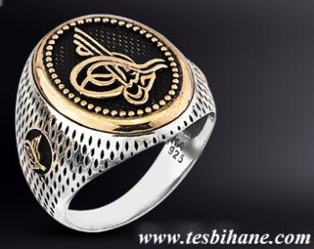 Tesbihane - 925 Ayar Gümüşlü Tuğralı Model Yüzük
