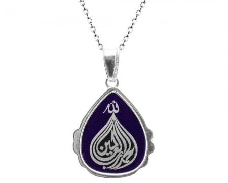 Tesbihane - 925 Gümüş Damla İstif Kolye