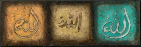 Tesbihane - Allah Yazılı Kanvas Tablo