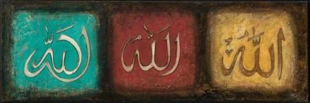Tesbihane - Allah Yazılı Kanvas Tablo (Model-2)