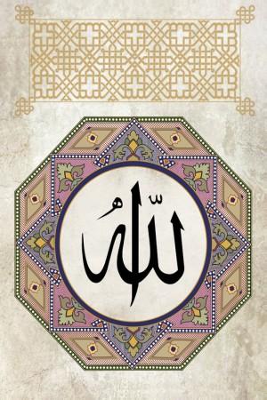 - Allah Yazılı Motifli Kanvas Tablo