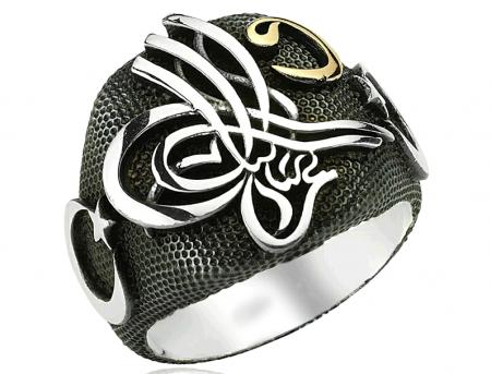 Tesbihane - Alperen Yüzüğü-Gümüş Ayyıldız Tuğra Vav Yüzük