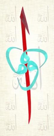 - Arapça Allah Elif ve Üç Vav Kanvas Tasarım Tablo