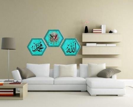 Tesbihane - Arapça Allah ve Muhammed Yazılı Osmanlı Temalı Kanvas Tablo