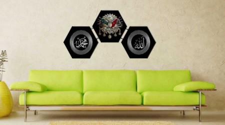 Tesbihane - Arapça Allah ve Muhammed Yazılı Osmanlı Temalı Kanvas Tablo (Model-2)
