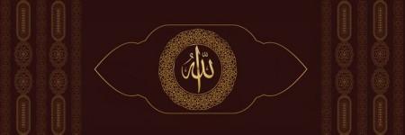 Tesbihane - Arapça Allah Yazılı Kanvas Tablo
