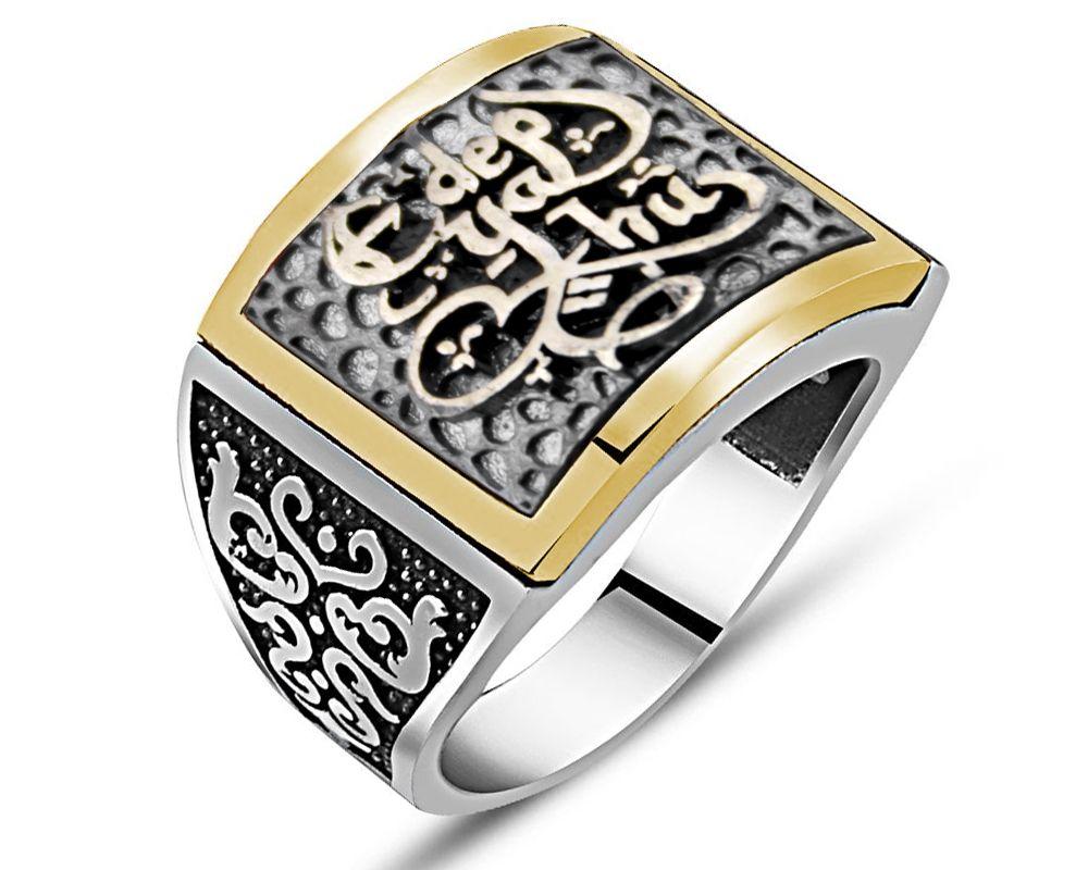 Arapça ''Edep Yahû'' Yazılı Gümüş Yüzük (Model-2)