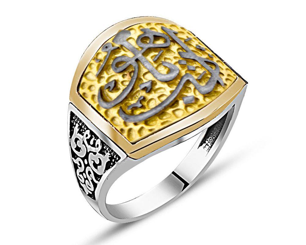Arapça ''Edep Yahû'' Yazılı Gümüş Yüzük