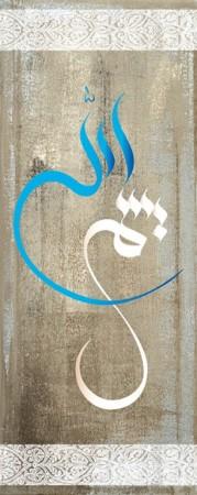 - Arapça Kaligrafik Bismillah Yazılı Kanvas Tablo