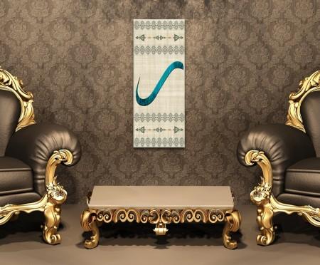 - Arapça Ra Harfi Yazılı Kanvas Tablo