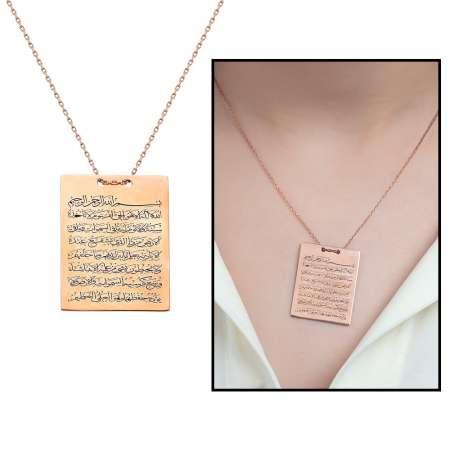 Tesbihane - Ayetel Kursi Yazılı Rose Renk 925 Ayar Gümüş Bayan Kolye