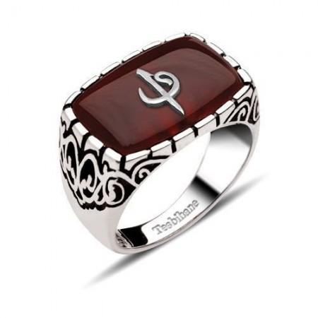 - Dekoratif Model Kırmızı Akik Taşı Üzerine Elif Vavlı Gümüş Yüzük