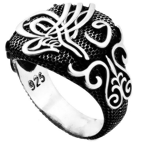 Dersaadet - 925 Ayar Gümüş Tuğra Vav Yüzük