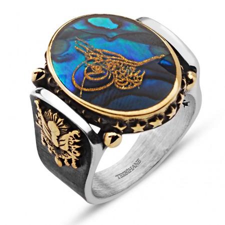 Tesbihane - Devlet Armalı Okyanus Sedefi Üzerine Altın Varaklı Gümüş Yüzük