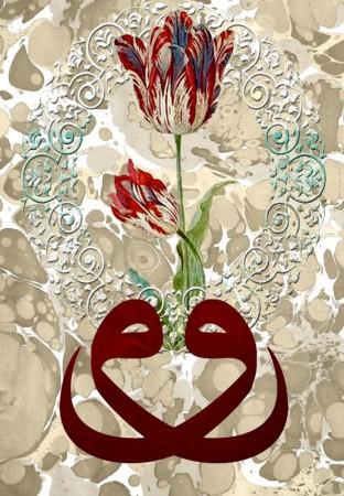 - Ebru Sanatı Üzerine Çift Vav Yazılı Kanvas Tablo