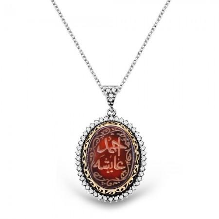 Tesbihane - Akik Taşlı Kişiye Özel Arapça El Yazılı 925 Ayar Gümüş Bayan Kolye
