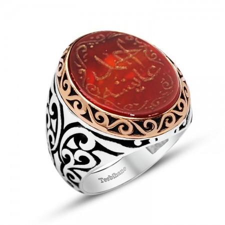 Tesbihane - El Yazması Arapça İsminize Özel Yazılı Akik Taşlı Gümüş Yüzük