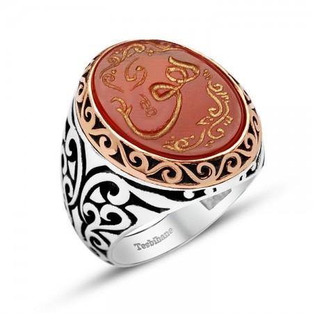 - El Yazması Hüve Yazılı Özel Tasarım Akik Taşlı Gümüş Yüzük
