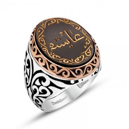 Tesbihane - El İşçiliği Arapça İsim Yazılı Oniks Taşlı 925 Ayar Gümüş Erkek Yüzük