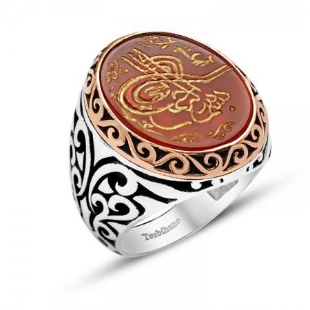 Tesbihane - El İşçiliği Arapça İsim Yazılı Akik Taşlı 925 Ayar Gümüş Erkek Yüzük