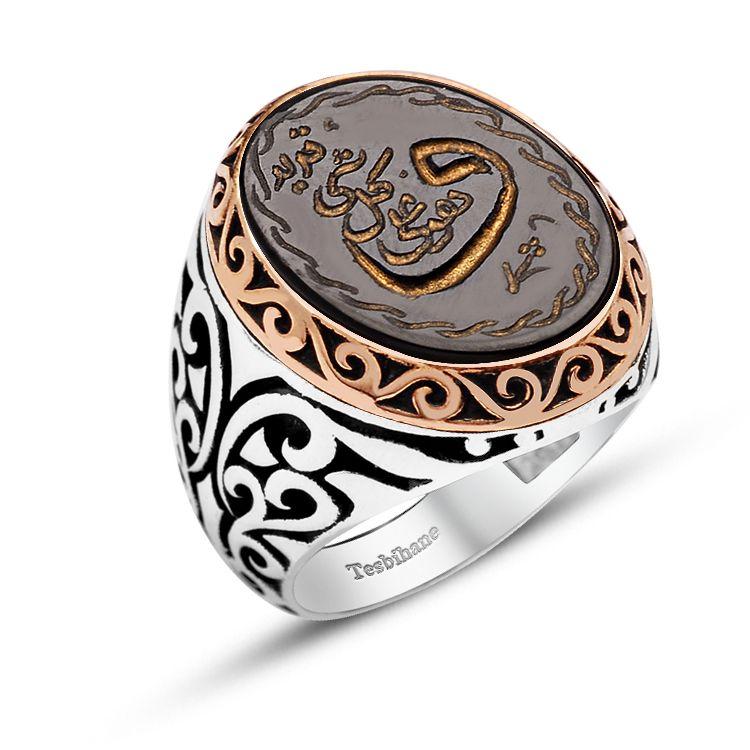 El Yazması Vav Yazılı Özel Tasarım Oniks Taşlı Gümüş Yüzük