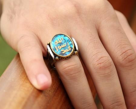 Tesbihane - Elif Harfli Okyanus Sedefi Üzerine Altın Varak Gümüş Mühr-ü Şerif Yüzüğü