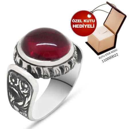 Tesbihane - Erzurum El İşçiliği Oval Kırmızı Sıkma Kehribar Taşlı 925 Ayar Gümüş Erkek Yüzük