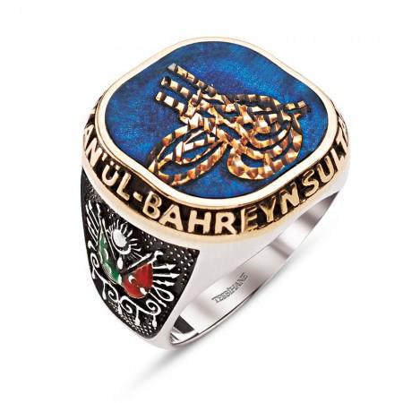 Tesbihane - Hakan'ül Bahreyn Sultan'ül Berreyn - 925 Ayar Gümüş Yüzük