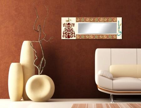 Tesbihane - Hırka Tasarım Ayna Kanvas Tablo