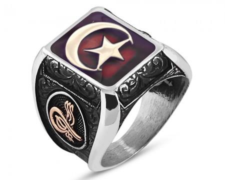 - İstiklal Yüzüğü-925 Ayar Gümüş Kırmızı Mineli Ay Yıldız Yüzük