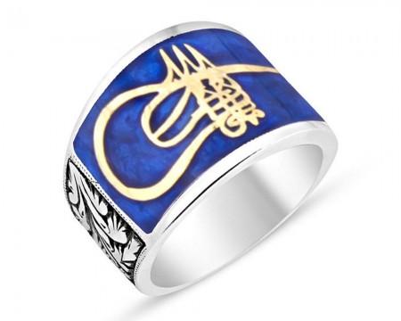 Tesbihane - Kalemkar Erzurum İşçiliği Tuğra Tasarım Gümüş Yüzük
