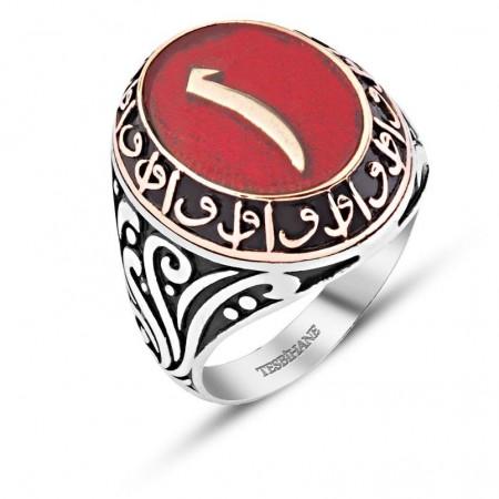 Tesbihane - Kırmızı Mine Üzerine Elif Harfli 925 Ayar Gümüş Yüzük