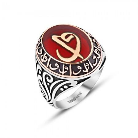 Tesbihane - Kırmızı Mine Üzerine Elif Vav Harfli 925 Ayar Gümüş Yüzük
