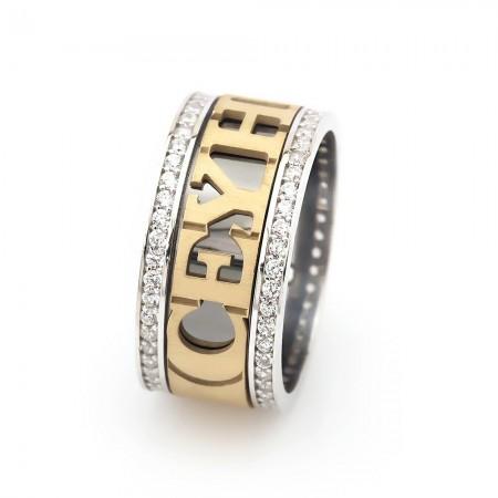 - Kişiye Özel 925 Ayar Gümüş İsim Yazılı Bayan Alyans - Model 3