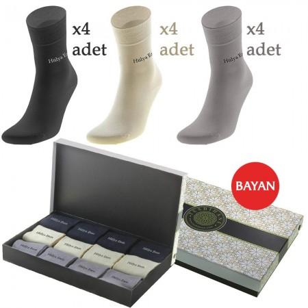 Tesbihane - Kişiye Özel İsim Yazılı 12 li (3 renk x 4 adet) Özel Hediye Kutulu Bayan Çorap Seti