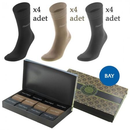 Tesbihane - Kişiye Özel İsim Yazılı 12 li (3 renk x 4 adet) Özel Hediye Kutulu Erkek Çorap Seti