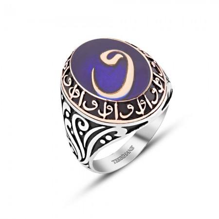 Tesbihane - Lacivert Mine Üzerine Elif Vav Harfli 925 Ayar Gümüş Yüzük