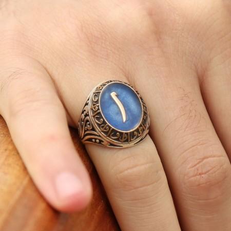 Mavi Mine Üzerine Elif Harfli 925 Ayar Gümüş Elif Yüzük - Thumbnail