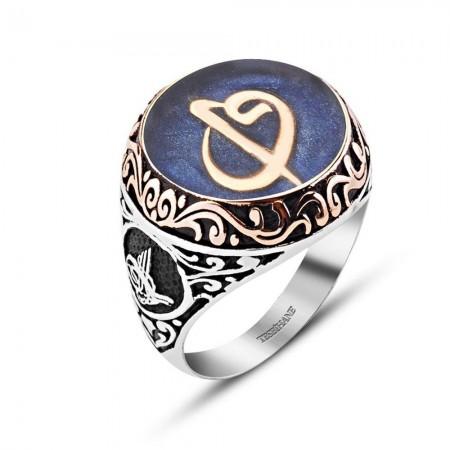 Tesbihane - Mavi Mine Üzerine Elif Vav Harfli 925 Ayar Gümüş Tuğralı Yüzük