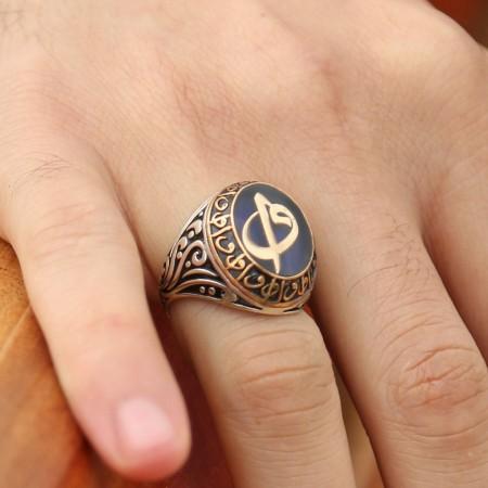 Tesbihane - Mavi Mine Üzerine Elif Vav Harfli 925 Ayar Gümüş Yüzük