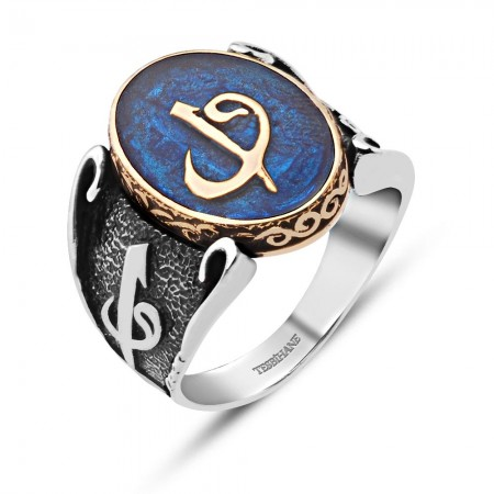 - Mavi Mine Üzerine Elif Vav Harfli 925 Ayar Gümüş Yüzük